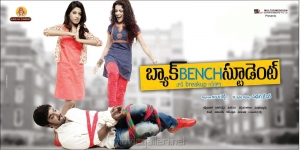 Back Bench Student Movie Widescreen Wallpapers