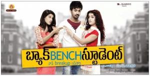 Archana Kavi, Mahat Raghavendra, Piaa Bajpai in Back Bench Student Movie HD Wallpapers
