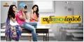 Piaa Bajpai, Mahat Raghavendra, Archana Kavi in Back Bench Student Movie HD Wallpapers
