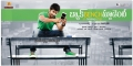 Actor Mahat Raghavendra in Back Bench Student Movie Widescreen HD Wallpapers