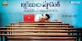 Actor Mahat Raghavendra in Back Bench Student Widescreen Wallpapers