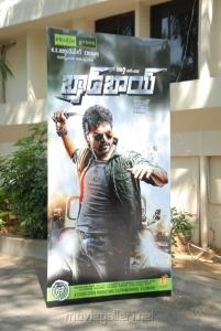 Badboy Telugu Movie Press Meet Stills