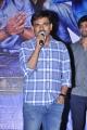 Maruthi @ Bhadram Be Careful Brother Movie Press Meet Stills
