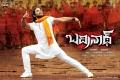 Allu Arjun Badrinath Movie HQ HD Latest New Wallpapers