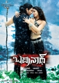 Allu Arjun Tamanna Badrinath Movie New Posters