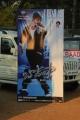 Telugu Movie Badshah Audio Launch Stills