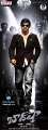 Actor Jr NTR in Badshah Audio Launch Posters