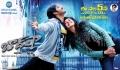 NTR, Kajal Agarwal in Badshah Movie Release Wallpapers