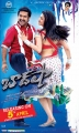 NTR, Kajal Agarwal in Badshah Movie Release Posters