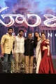 Rana, Prabhas, SS Rajamouli, Anushka, Tamanna @ Bahubali Audio Release Function Stills