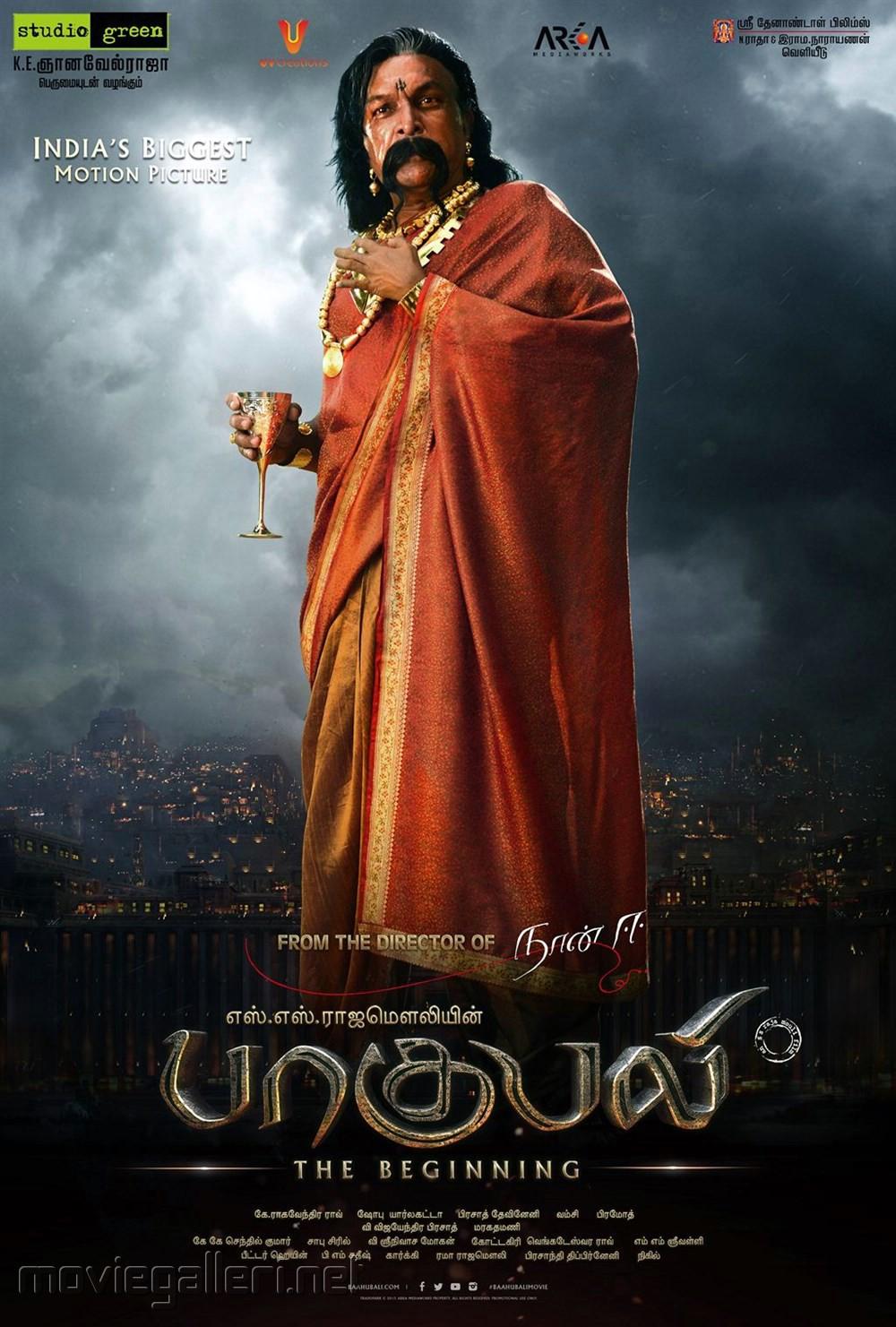 Tamil movie bahubali full movie 2 | Bahubali 2 full HD movie