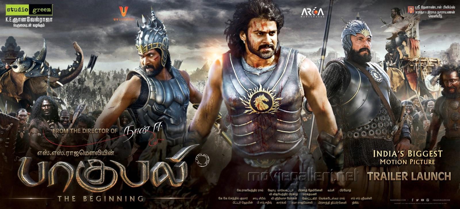 bahubali movie download full hd