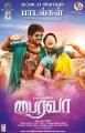 Vijay, Keerthy Suresh in Bairavaa Movie Latest Posters
