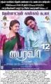 Keerthy Suresh, Vijay in Bairavaa Movie Release Posters