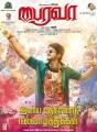 Actor Vijay in Bairavaa Movie Release Posters