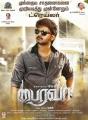 Vijay's Bairavaa Movie Release Posters