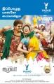Vijay, Keerthy Suresh in Bairavaa Movie Release Posters