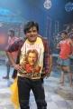 Actor Ali at Bakara Movie Shooting Stills