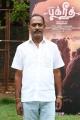 Producer MS Murugaraj @ Bakrid Movie Press Meet Stills