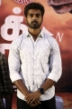 Actor Vikranth @ Bakrid Movie Press Meet Stills