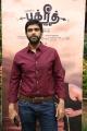Rohit Pathak @ Bakrid Movie Press Meet Stills