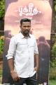 Art Director Madhan @ Bakrid Movie Press Meet Stills