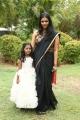 Baby Shruthika, Vasundhara Kashyap @ Bakrid Movie Press Meet Stills