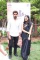 Vikranth, Vasundhara Kashyap @ Bakrid Movie Press Meet Stills