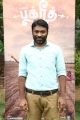 Lyric writer Gnanakaravel @ Bakrid Movie Press Meet Stills