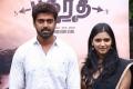 Vikranth, Vasundhara @ Bakrid Movie Press Meet Stills