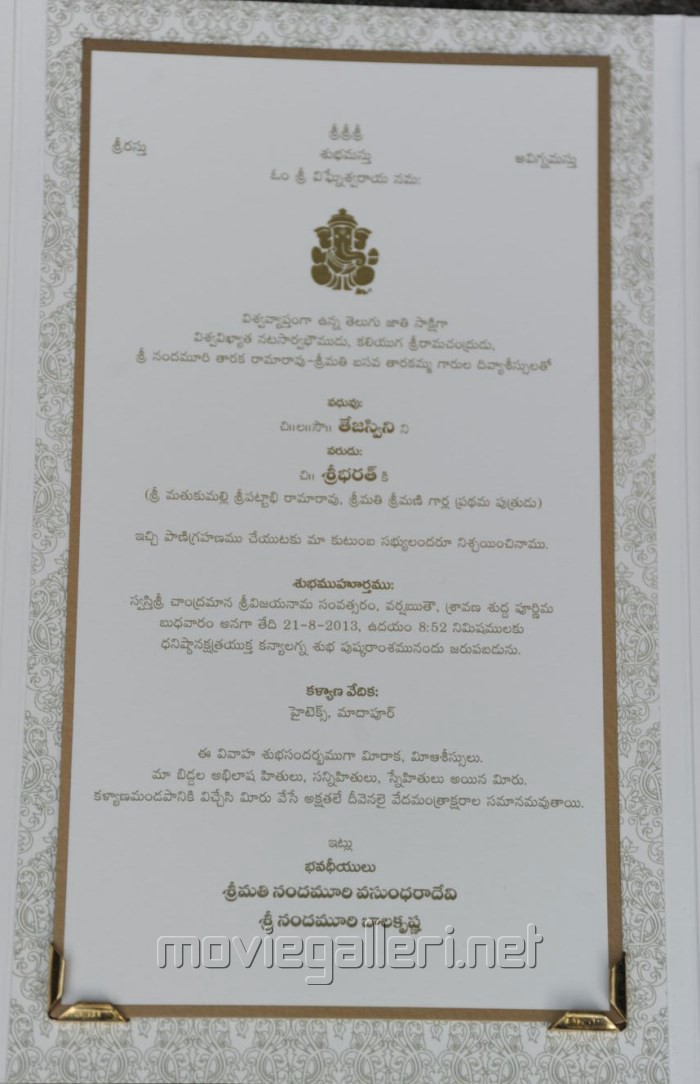 second marriage wedding invitation wording