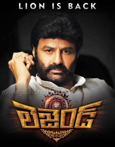 Balakrishna's Legend Movie First Look Posters