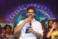 Actor Sai Dharam Tej @ Balakrishnudu Audio Launch Stills