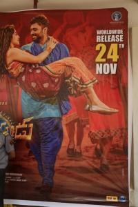 Balakrishnudu Pre Release Function Stills