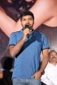 Anil Ravipudi @ Balakrishnudu Pre Release Function Stills