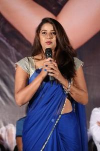 Actress Shravya Reddy @ Balakrishnudu Pre Release Function Stills