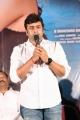 Actor Nara Rohit @ Balakrishnudu Movie Pre Release Function Stills