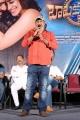 Director Pavan Mallela @ Balakrishnudu Pre Release Function Stills
