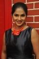 Madhumitha @ Bale Bale Magadivoy Movie Success Meet Stills