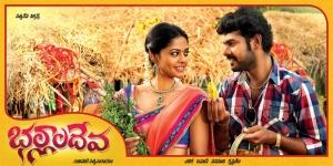 Bindu Madhavi, Vimal in Ballala Deva Movie Wallpapers