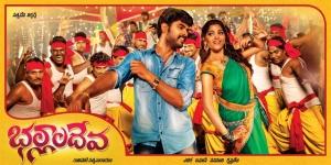 Vimal, Bindu Madhavi in Ballala Deva Movie Wallpapers