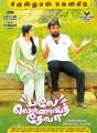 Tanya, M Sasikumar in Balle Vellaiya Theva Movie Release Posters