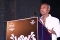 Actor Sangili Murugan @ Balle Vellaiyatheva Movie Press Meet Stills