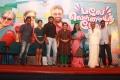 Balle Vellaiyathevaa Movie Press Meet Stills