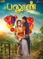 Janani Iyer, Jai in Balloon Movie First Look Posters