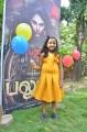 Balloon Movie Trailer Launch Stills