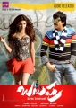 Hot Shruti Hassan, Ravi Teja in Balupu Movie Latest Posters