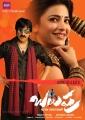 Ravi Teja, Shruti Hassan in Balupu Movie Latest Posters