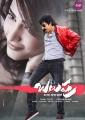 Shruti Hassan, Ravi Teja in Balupu Movie Latest Posters