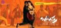 Ravi Teja, Shruti Hassan in Balupu Movie Latest Wallpapers